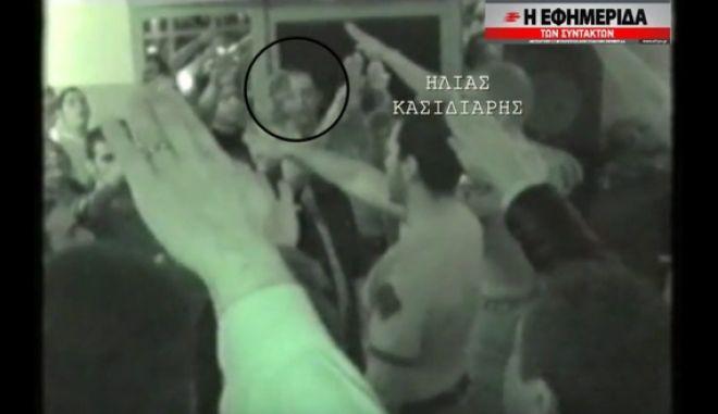 Βίντεο ντοκουμέντο: Το ναζιστικό πάρτι της Χρυσής Αυγής