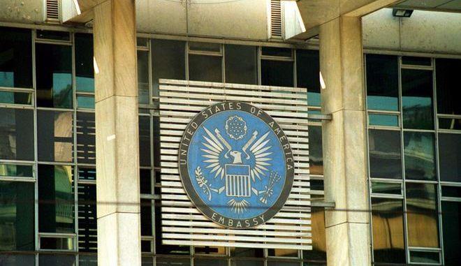 Αμερικανική πρεσβεία στην Αθήνα (φωτογραφία αρχείου)