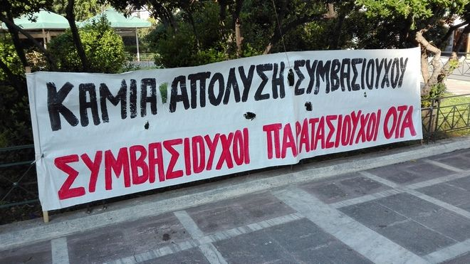 Απεργία πείνας συμβασιούχων - παρατασιούχων στην Πλατεία Κλαυθμώνος