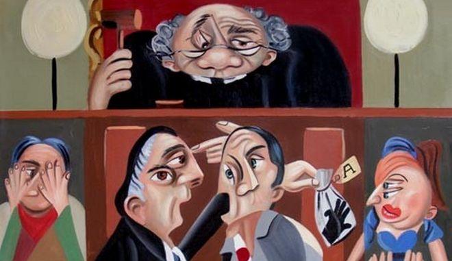 Τα 'παρατράγουδα' των ελληνικών δικαστηρίων