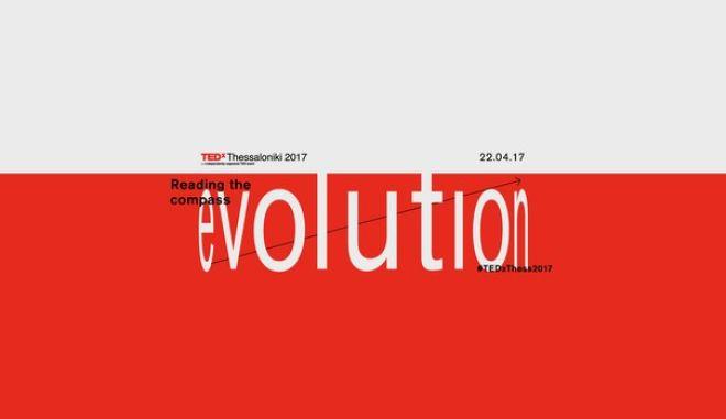 Τα panel discussions & workshops του #TEDxThess 2017