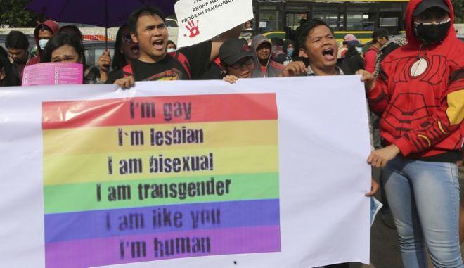 ΛΟΑΤΚΙ+ ακτιβιστές στην Ινδονησία