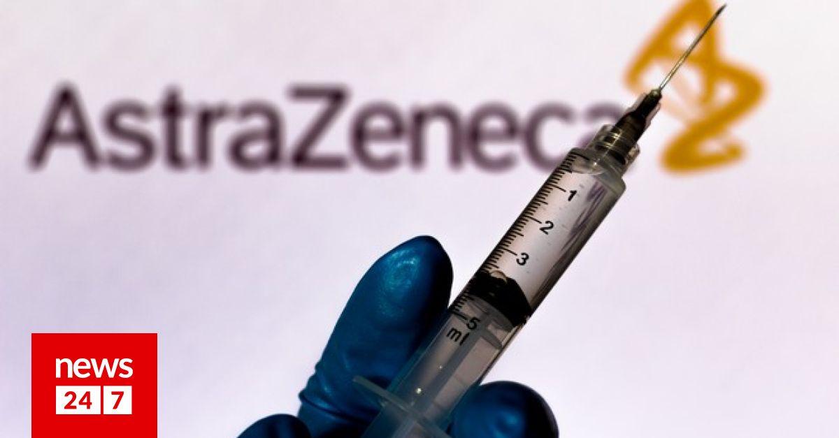 Γερμανικά ΜΜΕ: Στο 8% η αποτελεσματικότητα του εμβολίου της AstraZeneca – Κόσμος