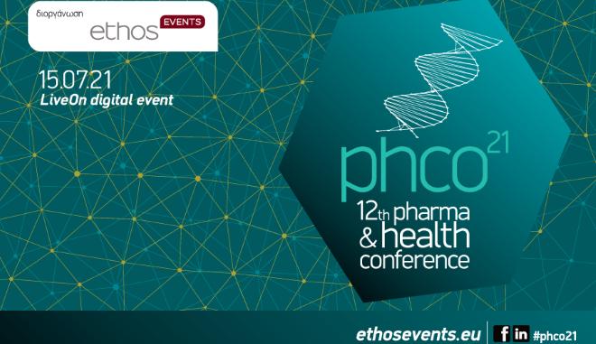 Στις 15 Ιουλίου το Pharma & Health Conference 2021