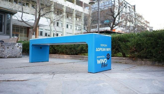 Wind: Εγκαινιάστηκε το δίκτυο οπτικών ινών στην Λάρισα