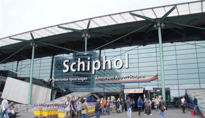 Ολλανδία: Έκλεισε για λίγο το αεροδρόμιο Σίπολ του Άμστερνταμ λόγω διακοπής της ηλεκτροδότησης