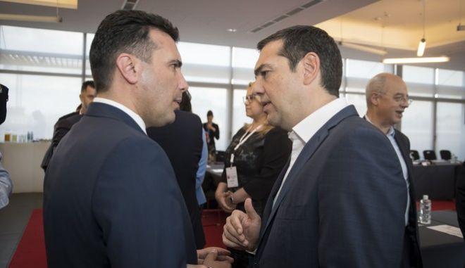 Ο Αλέξης Τσίπρας και ο Ζόραν Ζάεφ