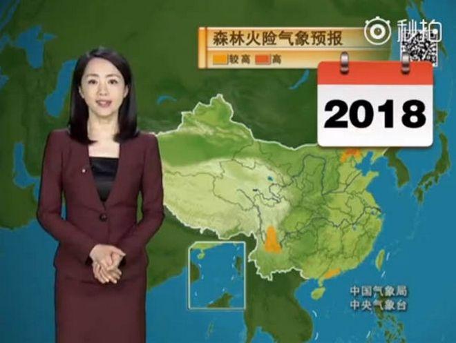 Η αγέραστη Κινέζα παρουσιάστρια που νίκησε τον χρόνο
