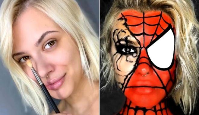 Λάουρα Νάργες makeup makeover