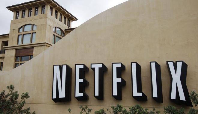 Τα κεντρικά του Netflix στην Καλιφόρνια
