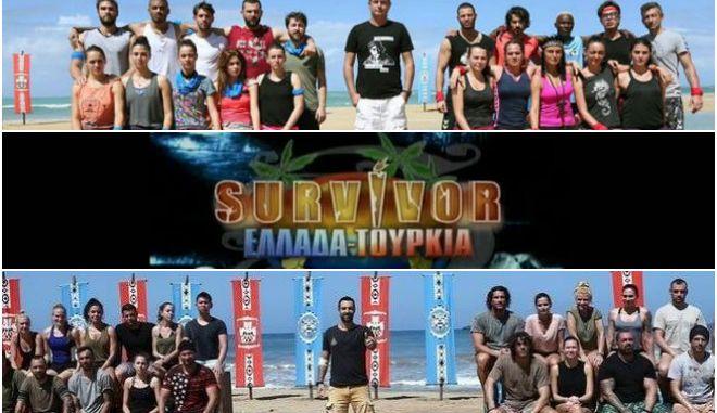 Survivor: Έρχεται ελληνοτουρκικός πόλεμος