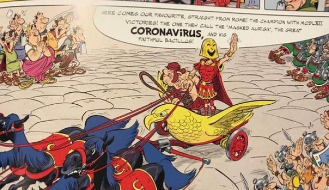 """Ο """"κορονοϊός"""" υπάρχει στα κόμικ από το 2017 - Τον νίκησε ο Αστερίξ"""