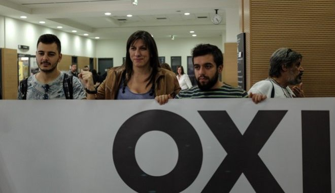 Protest rally by collectives against the house auctions at the District Court of Athens, October 18, 2017. /        ,   , 18 , 2017