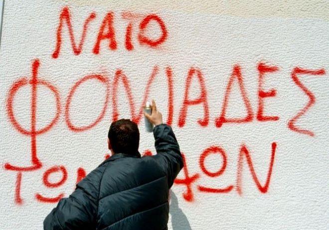 Ελλάδα – Τουρκία και ΝΑΤΟ: Οι