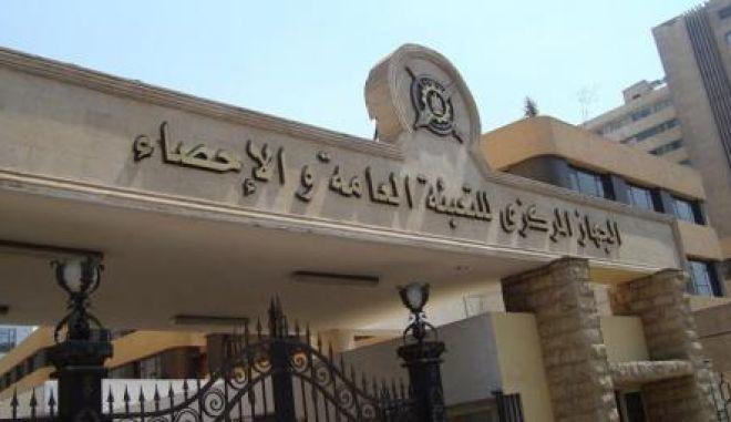 """Με το πρόγραμμα """"Δύο είναι αρκετά"""" η Αίγυπτος θα προσπαθήσει να μειώσει την αύξηση των γεννήσεων"""