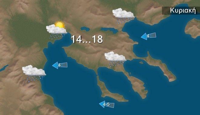 Κακοκαιρία Αθηνά: Νέα επιδείνωση με βροχές και καταιγίδες