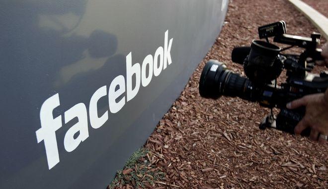 To λογότυπο του facebook στα γραφεία της εταιρίας