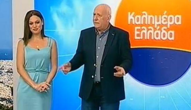 Μπάγια Αντωνοπούλου - Γιώργος Παπαδάκης
