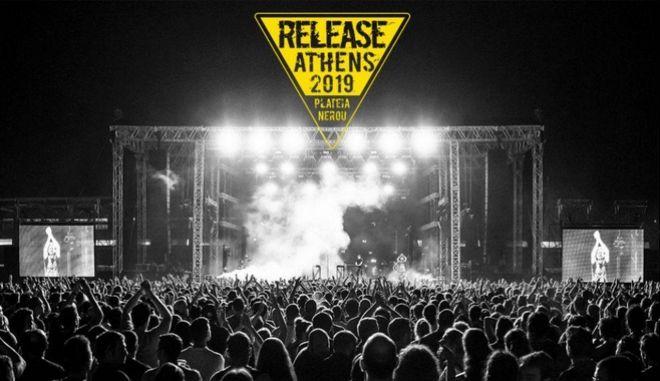 Release Athens 2019: Όλες οι νέες τιμές εισιτηρίων