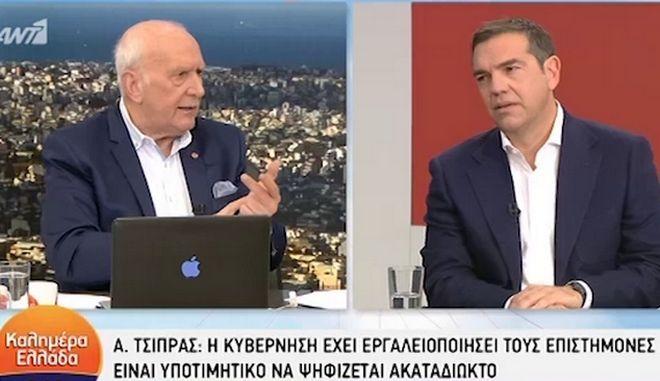 """Τσίπρας: """"Πιστεύετε οτι αποφασίζει ο Τσιόδρας; Η κυβέρνηση αποφασίζει"""""""