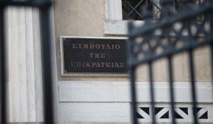 ΣτΕ: Αντισυνταγματική η απόφαση Φίλη για τα Θρησκευτικά