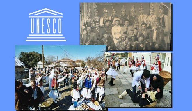 Τα Μωμοέρια στη λίστα άυλης πολιτιστικής κληρονομιάς της Unesco