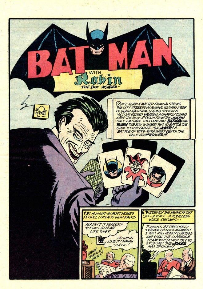 Το πρώτο splash καρέ με τον Τζόκερ από το Batman #1 (1940)