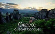 Πρώτο στον κόσμο το φιλμ για τον ελληνικό τουρισμό