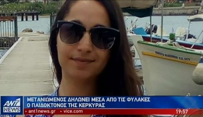 Συνήγορος παιδοκτόνου στην Κέρκυρα: Παραιτούμαι αν κακοποίησε σεξουαλικά την κόρη του