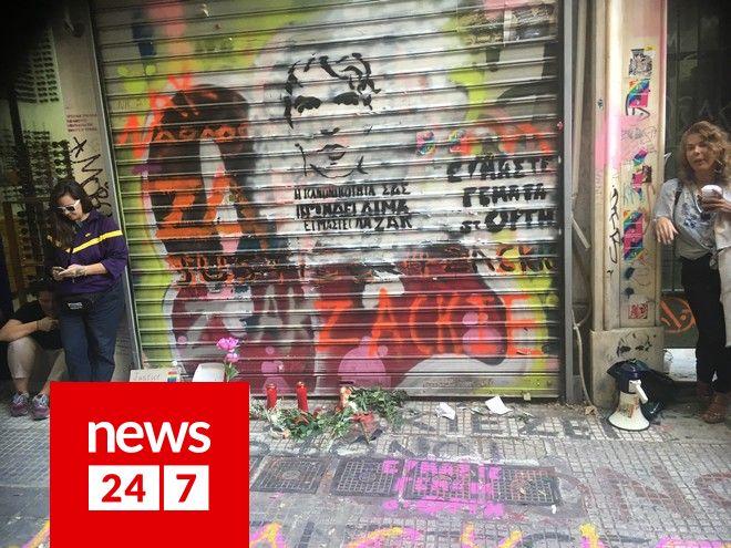 Πορεία για τον έναν χρόνο από τη δολοφονία του Ζακ Κωστόπουλου