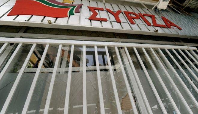 Επίθεση στα γραφεία του ΣΥΡΙΖΑ στον Άγιο Δημήτριο