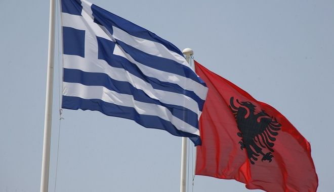Φωτό Αρχείου: Ελληνική και Αλβανική πρεσβεία