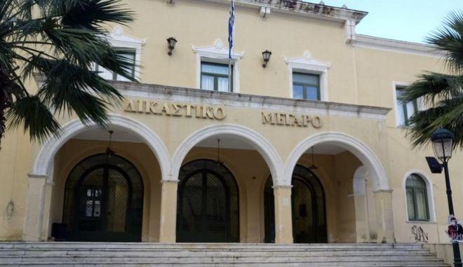 Το Δικαστικό Μέγαρο στη Ζάκυνθο