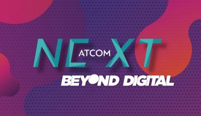 Έρχεται το φεστιβάλ ATCOM Next 2017