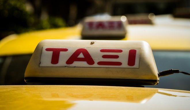 Ταξί στην Αθήνα