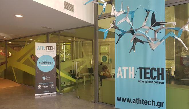 Athens Tech College: Μόνο Πληροφορική και Τεχνολογία