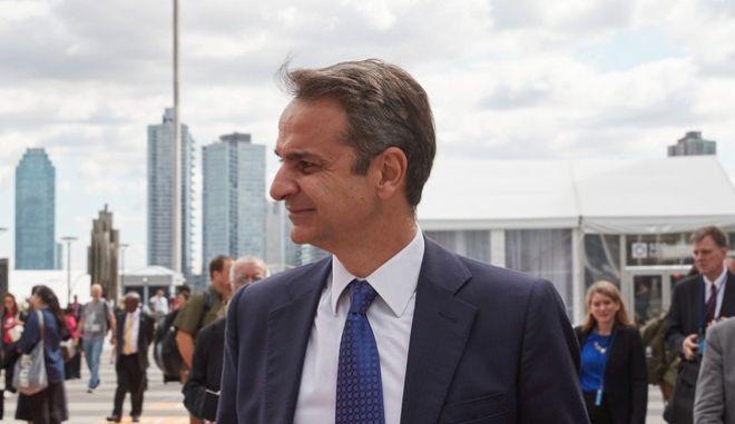 Συναντήσεις του πρωθυπουργού Κ. Μητσοτάκη κατά τη 2η μέρα της Γενικής Συνέλευσης του Ο.Η.Ε. στις ΗΠΑ