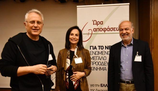 ΑΘΗΝΑ-Συνεδριάζει σήμερα για πρώτη φορά η συντονιστική επιτροπή της «Ώρας Αποφάσεων».  Εισηγήσεις από την  Άννα Διαμαντοπούλου, Γιώργο Φλωρίδη και ο Γιάννη Ραγκούση.(Eurokinissi-ΜΠΟΛΑΡΗ ΤΑΤΙΑΝΑ)