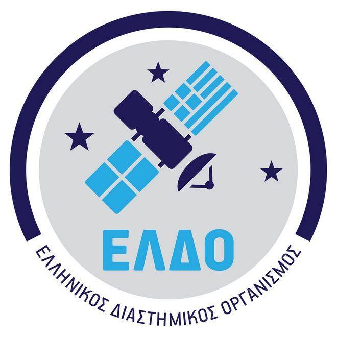Αυτός είναι ο Ελληνικός Διαστημικός Οργανισμός