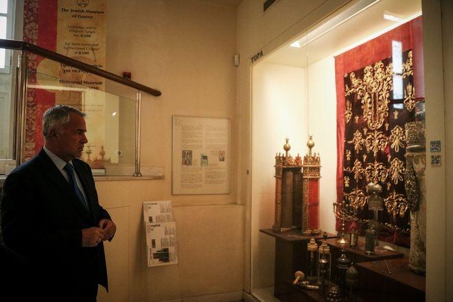Επίσκεψη Βορίδη στο Εβραϊκό Μουσείο