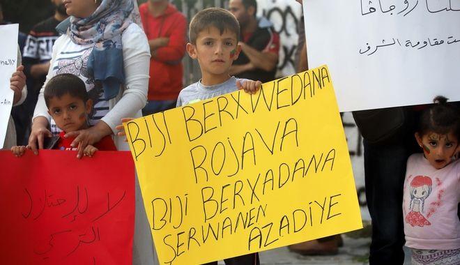 Πορεία Κούρδων στη Θεσσαλονίκη
