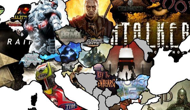Χάρτης: Η Ευρώπη των video games