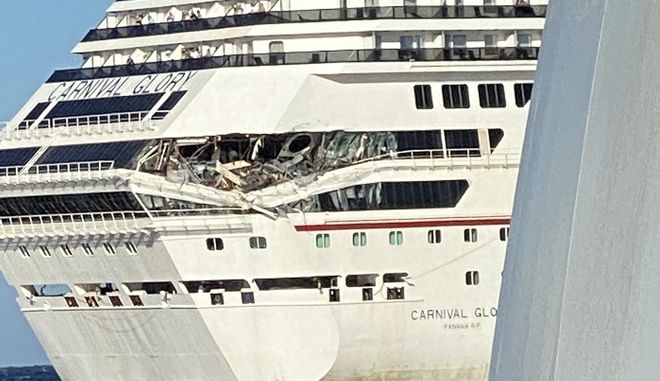 Μεξικό: Σύγκρουση δύο κρουαζιερόπλοιων στο λιμάνι του Κοσούμελ