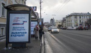 Εκλογές στη Ρωσία: Αντιμέτωπος με τις επικρίσεις της Δύσης, ο Πούτιν ετοιμάζεται για έναν ακόμη θρίαμβο