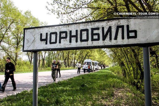 Τσέρνομπιλ, Τσερνόμπιλ ή Τσερνομπίλ; Πώς τονίζεται τελικά