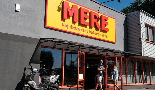 Κατάστημα της αλυσίδας σούπερ μάρκετ Mere στην Πολωνία