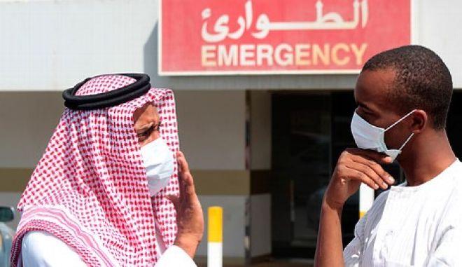 Σαουδική Αραβία: Τέσσερα νέα κρούσματα του MERS