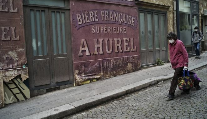 Κάτοικοι στο Παρίσι