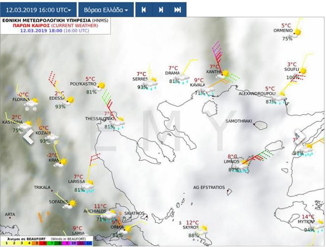 Καιρός: 20 βαθμοί διαφορά θερμοκρασίας μέσα σε λίγες ώρες