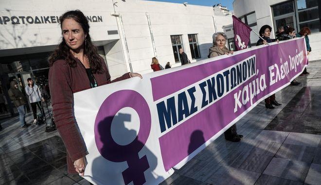 Δίκη για την δολοφονία της φοιτήτριας Ελένης Τοπαλούδη στη Ρόδο